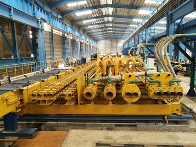 Naveena Steel Mill