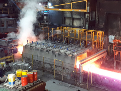 Transfer bar cooling system from Primetals Technologies installed at the hot strip mill of Tata Steel´s Port Talbot integrated steel plant located in  South Wales, United Kingdom.