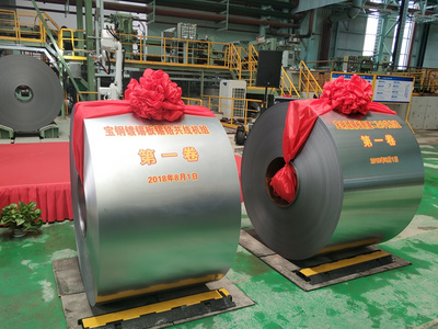First coils produced on the electrolytic metal coating line equipped with an integrated automation solution developed by Primetals Technologies at Baoshan Iron and Steel Co Ltd (Baosteel) in Shanghai.